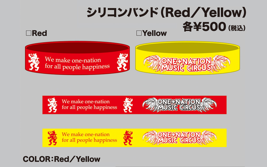 シリコンバンド(Red / Yellow)