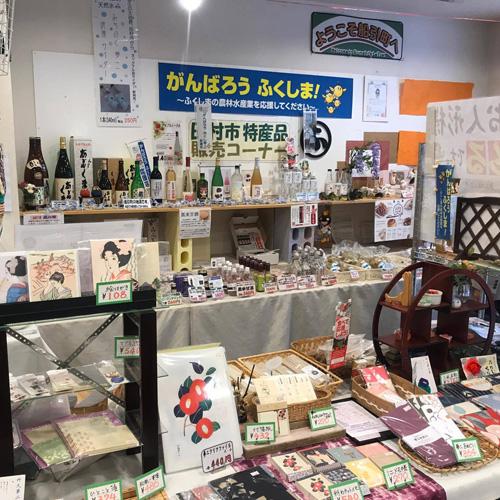 shop024