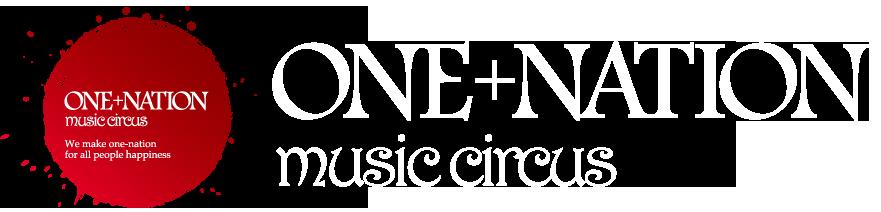 ONE+NATION music circus @Yamanakako | ワンネーションミュージックサーカス@山中湖 logo
